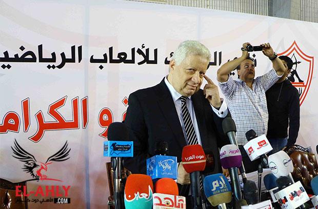 ما لم يقله الاعلام المصري: مذيع تونسي يلوم المتسبب الحقيقي في فضيحة الزمالك الافريقية - الأهلي.كوم