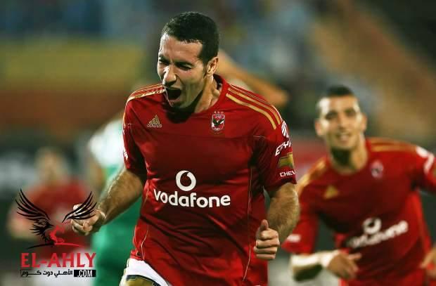 مصدر مقرب من اللاعب: أبو تريكة يعود لمصر خلال أيام بعد نهاية عقده مع Bein - الأهلي.كوم