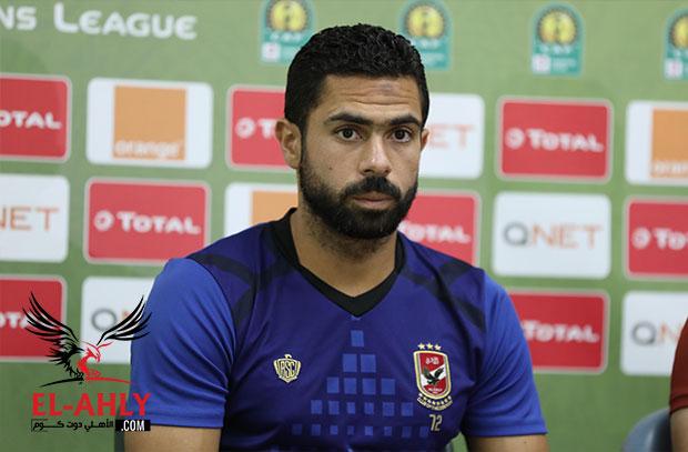 أحمد فتحي يلحق بالأهلي الأربعاء في بيروت - الأهلي.كوم