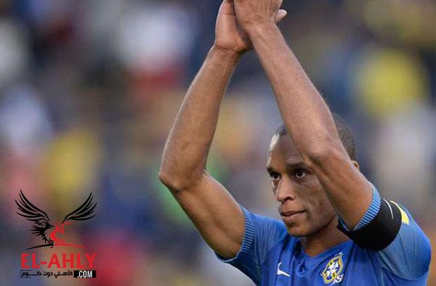 ميرندا القائد السادس للبرازيل في عهد تيتي - الأهلي.كوم