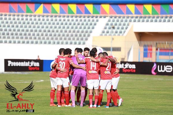 تقديم المباراة: الأهلي يسعى لانطلاقة قوية في كأس مصر أمام بني سويف  - الأهلى . كوم